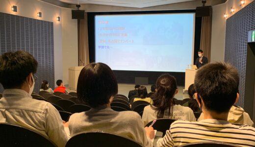目標達成プログラム説明会を行いました。